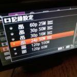 α6400で室内撮影をする時の設定と動画編集