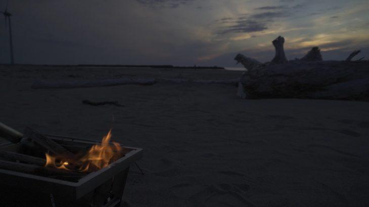 キャンプで焚火をする時に必要な道具とは?